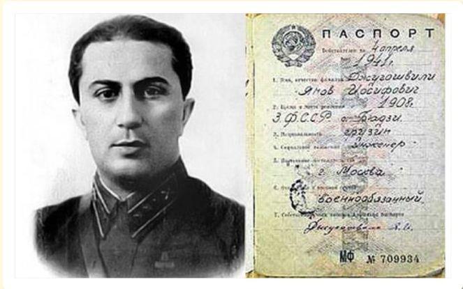 1943_yakov-dzhugashvili